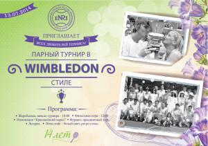 ENRI_wimbledon_A1_RU